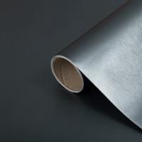 Metallic Schliff stahlsilber